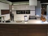 Kuchnie Atlas w Salonie BRW Popularna (najbardziej ekskluzywne kuchnie - 20-40 tyś PLN)
