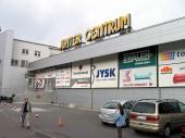 Centrum Jupiter w Warszawie - spis sklepów