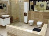 Łazienki Leeroy Merlin tanie i ładne łazienki z marketu