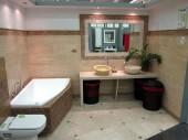 Leeroy Merlin łazienki, aranżacje, ceny